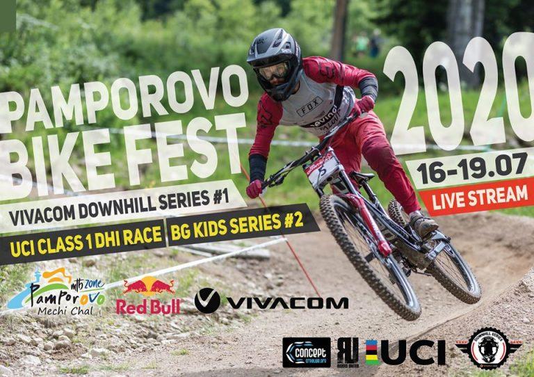 Пампорово Bike Fest 2020