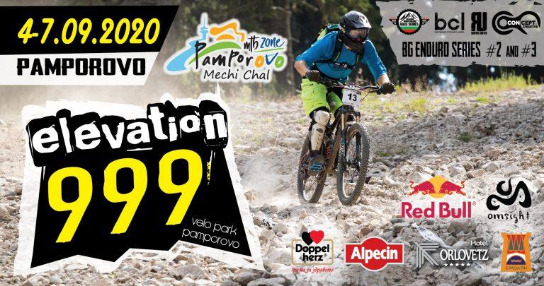 Elevation999 Enduro