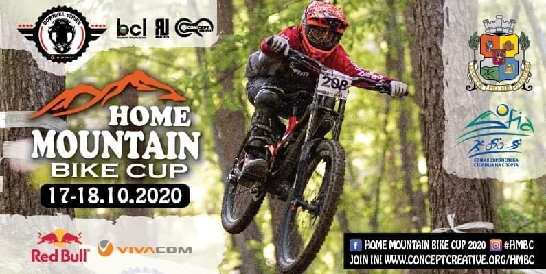 Home Mountain Bike Cup 2020